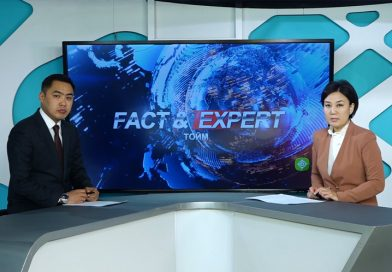 Fact and Expert тойм хөтөлбөр 2021.04.03