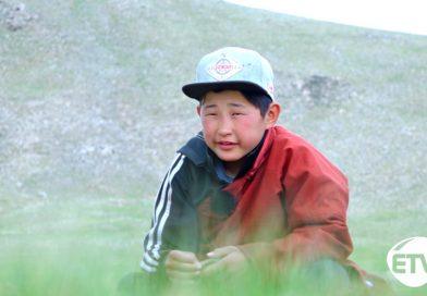 Нүүдэлчдийн ирээдүй-Хүүхэд нас