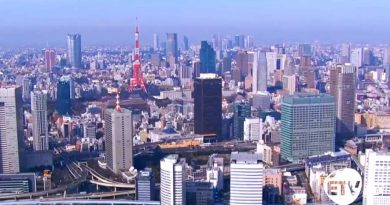 Япон улсад онц байдал зарлалаа.